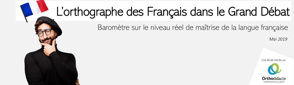 Étude Orthodidacte mai 2019 : l'orthographe des Français dans le grand débat